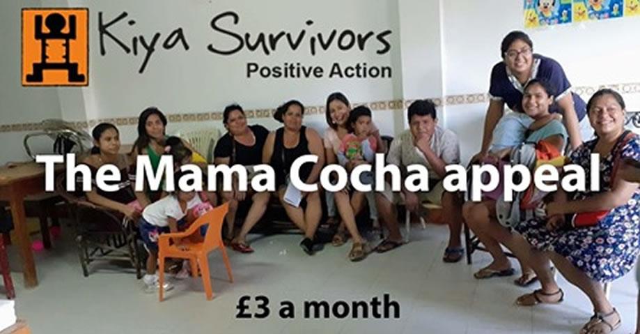 Mama Cocha £3 appeal image